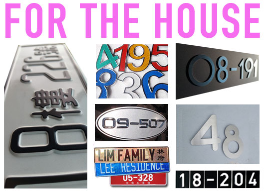 www mbossed com FUN PLATES, HOUSE NUMBERS, CAR LICENCE